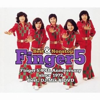 Best&Nonstop フィンガー5/フィンガー5[CD+DVD]【返品種別A】