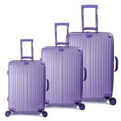 DF travel - 升級版描繪足跡環遊全球硬殼20+24+28行李箱三件組-共5色