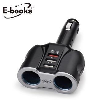 E-books B32 車用快充+雙槽充電器(E-PCB179)