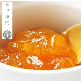 奈良吉野 柿の専門いしい 柿ジャム 1瓶