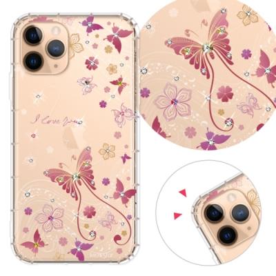 KnowStar iPhone 11 Pro 5.8吋 奧地利彩鑽防摔手機殼-燕尾蝶