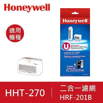 美國Honeywell 二合一濾網HRF201B