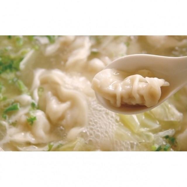 博多炊き餃子(18個入×5)【ぎょうざの山八】[A3419]