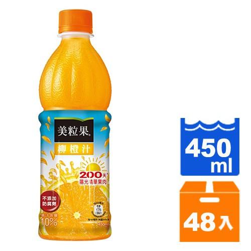 美粒果 柳橙果汁飲料 450ml (24入)x2箱