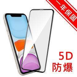 Diamant iPhone11 全滿版5D曲面防爆鋼化玻璃貼 黑