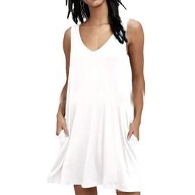 Beeatree レディースノースリーブウィークルースソリッドカラーキャミソールイブニングドレス White L