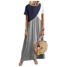 Romancly 女性スリムステッチショートスリーブコントラストカラービーチドレスドレス Grey XL