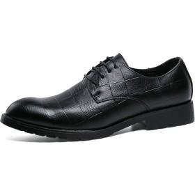 [dne yee] ドレスシューズ 革の靴 防滑 身長アップ フォーマル 通勤 シューズ 紳士靴 ブラック 24.5cm