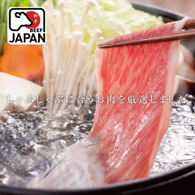 【勝崎-599免運】日本A5純種黑毛和牛凝脂霜降火鍋肉片1盒組(200公克/1盒)