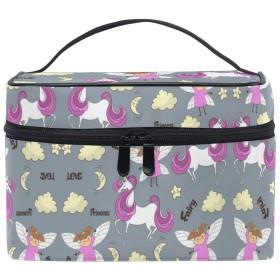 フェアリープリンセスユニコーン化粧品袋オーガナイザージッパー化粧バッグポーチトイレタリーケースガールレディース