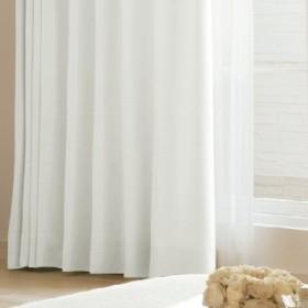 窓美人 ナチュリー 遮光性二重ドレープカーテン 裏地付き 断熱 保温 幅150x丈190cm 1枚 アイボリー