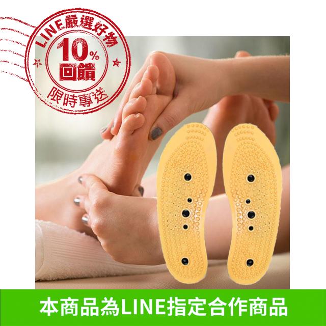 日本設計按摩磁石矽膠鞋墊【限量免運買一送一299】