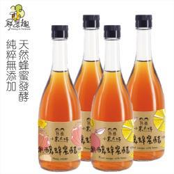 【尋蜜趣】小農夫婦的果釀蜂蜜醋(調理)300ml X4入組(口味任選)