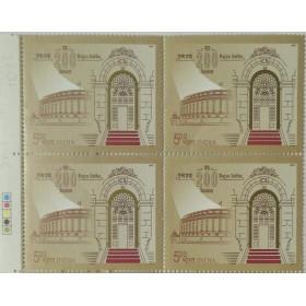 Rajya Sabha 200 Years , Rs 5 Indian Stamp (Block of 4 With Traffice light)