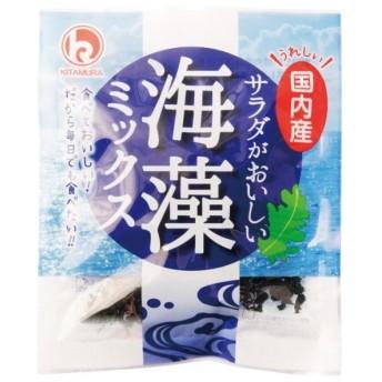 北村物産国内産海藻サラダ10g 単品