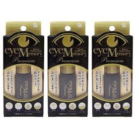 アイメモリー モイスチャー プレミアム 4ml (二重まぶた化粧品) 3個セット