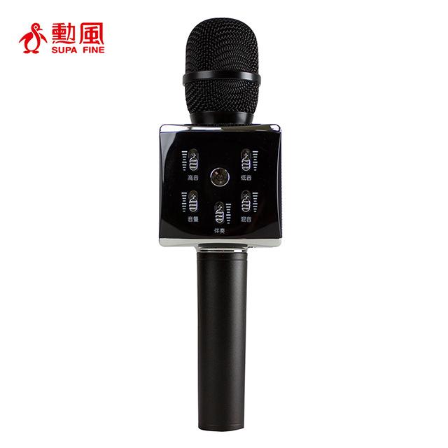 勳風 無線藍芽麥克風K歌棒-黑色 HF-F8B 免運