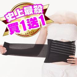 Yi-sheng獨家販售 可調式隱形版腰帶 2件組