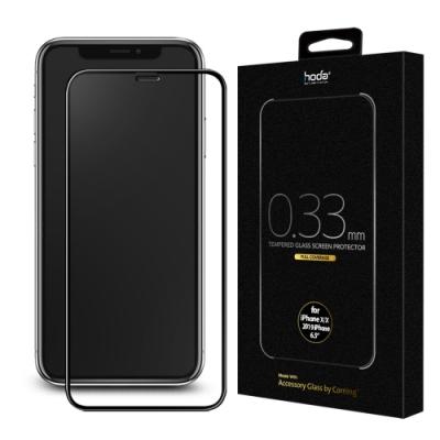 hoda iPhone 11 Pro Max/Xs Max 康寧2.5D隱形滿版玻璃保護貼