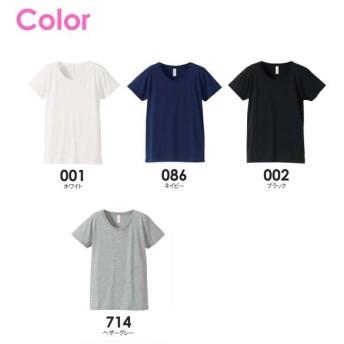 [103304] 4.1oz 無地 半袖Tシャツ [レディース] [全3色][S〜XL]