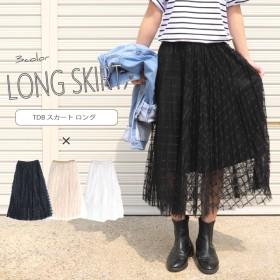 無地ロングスカートはカラーで印象遊び【 即納 国内発送 】レディース チュール スカート ロング 3色 ベトナム製