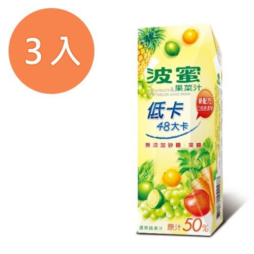 波蜜 低卡 果菜汁 250ml (3入)/組