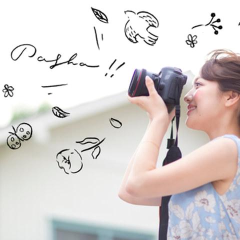 初心者向けカメラの楽しみ方!うまく撮れるテクニック6選