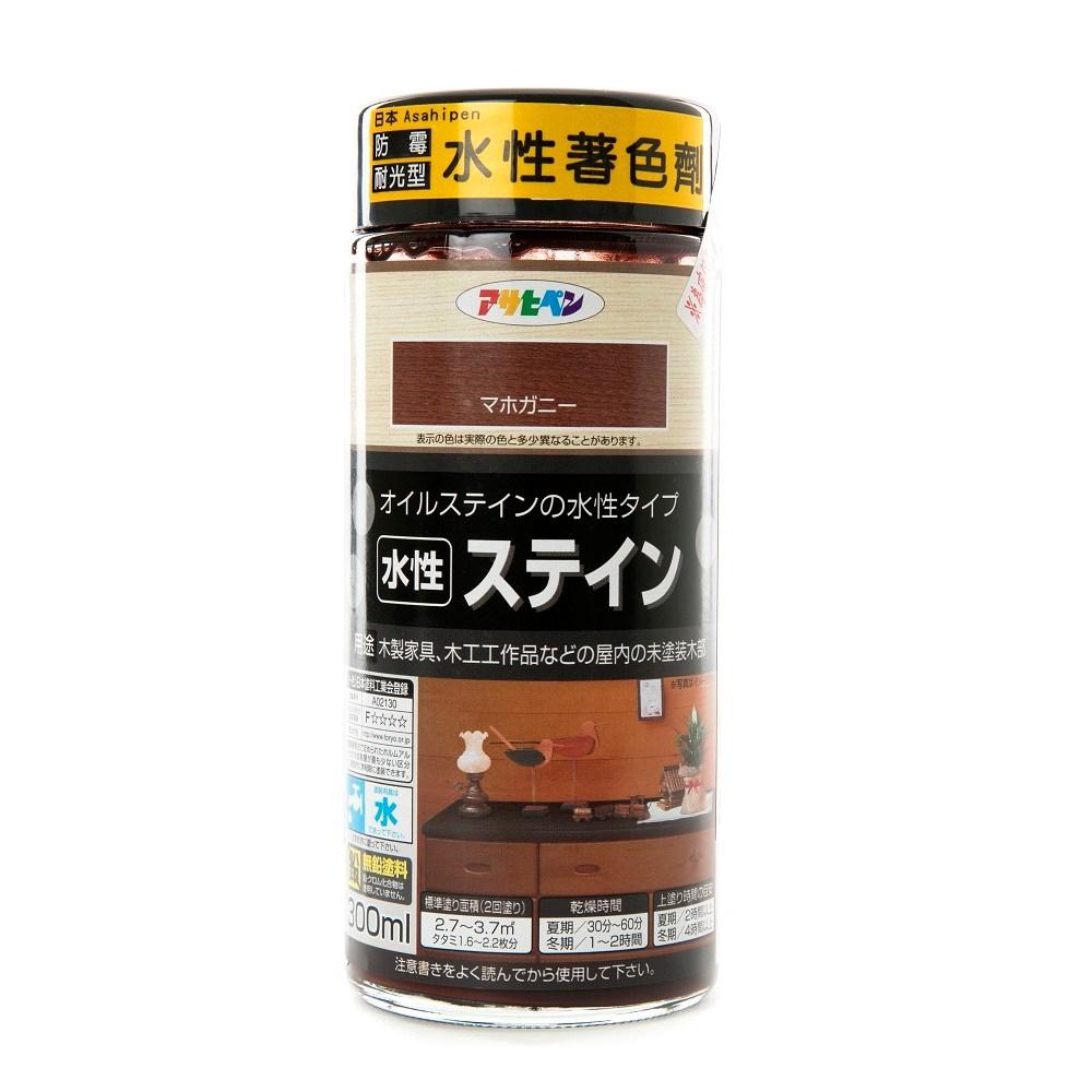 日本 ASAHIPEN 水性 耐光型 著色劑 300ml 紅木