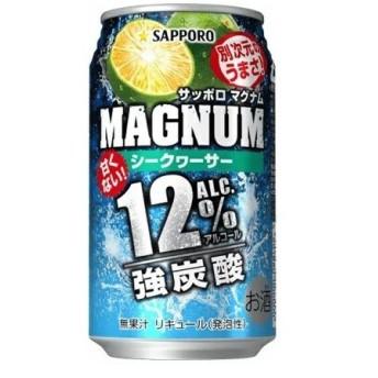 チューハイ 酎ハイ サワーサッポロ マグナム 12% シークヮーサー 350ml×24本/1ケース
