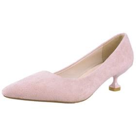 [NJI] スタック調 3cmヒール 極上のふわっふわ美パンプス 痛くない 大きいサイズ レディース 3センチ 脱げない スエード 歩きやすい ポインテッドトゥ ハイヒール ポインテッド ピンク 24.0cm 靴 パンプス スエード