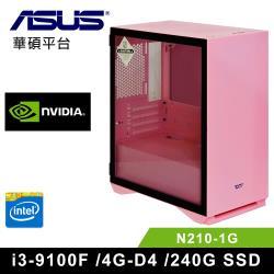 華碩H310平台  Intel 九代四核獨顯優雅粉嫩機III