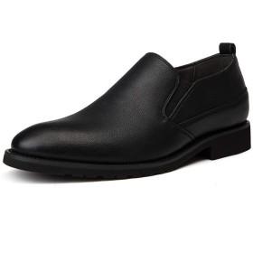 [FYEJWH] カジュアルシューズ ローファー サイドゴア ビジネス系 メンズ 柔らかい スリッポン ローカット 履きやすい 革 オシャレ ホスト ドレスシューズ ウォーキング 就活 防滑 紳士靴 ブラウン