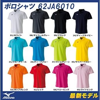 (ミズノ) MIZUNO 2016 ポロシャツ 62JA6010ソフトテニス ウェア& バドミントン ウェア XS 37/ライムグリーン