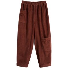 Aeneontrue レディース ロングパンツ ハーレムパンツ ウェストゴム パッチワーク ロング丈 ゆったり ポケット付き きれいめ 大きい パンツ ズボン M コーヒー色
