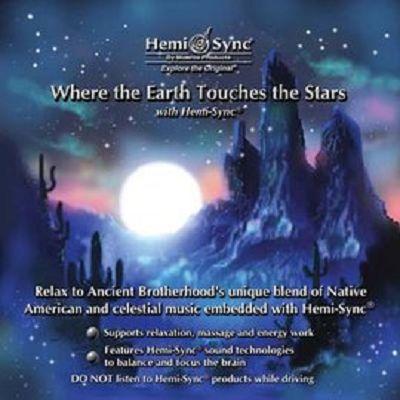 地球與群星交會之處Where the Earth Touches the Stars(正版Hemi-Sync®雙腦同步音樂)
