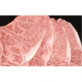 【C01002】鹿児島県産黒毛和牛サーロインステーキ約1.2kg