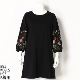 [マルイ]【セール】【大きいサイズ】袖刺繍チュニック/アルディラ(AL・DI・LA)