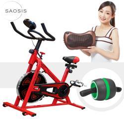 SAOSIS守席-超跑飛輪健身車有氧組(飛輪健身車-紅+健腹輪-綠+按摩枕限量金)