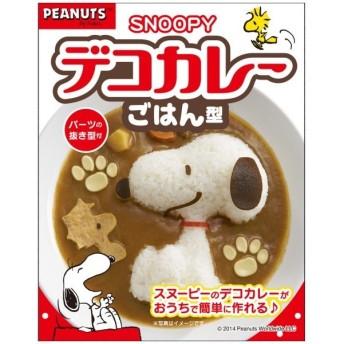 スヌーピー カレーごはん型 (日本製)