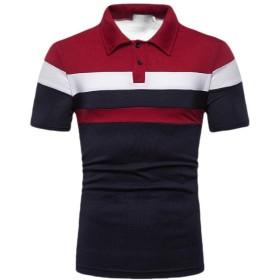 maweisong メンズ夏ポロシャツゴルフビッグ&トールショートスリーブコットンシャツ 1 XS