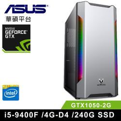 華碩H310平台  Intel九代六核獨顯 影音玩家機IV