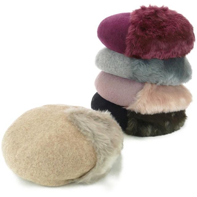 ベレー帽 - Smart Hat Factry <秋冬新作>バスク&ソリッドファーベレー レディース 帽子