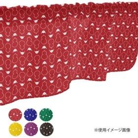 カフェカーテン ひょうたん 1000×450mm 紫・41321