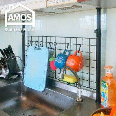 廚房網架【TAW015】75*35頂天立地網片置物架 Amos