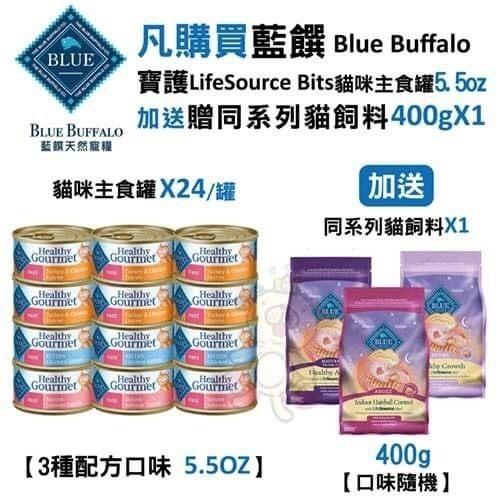 ◆商品規格◆ 規格 5.5oz/罐