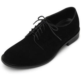 ブラックスエード S(25.0cm~25.5cm) レースアップ ポストマンシューズ バブーシュ シューズ レザー スエード メンズ スウェード レザー ローカット バブーシュ かかとが踏める靴 ドレスシューズ スリッポン 短靴 茶色 黒 革靴 白 QLA0061-BK-S-S_ah