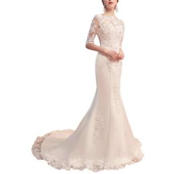 DRASAWEE(JP) 花嫁ドレス ウェディングドレス イブニングドレス マーメイド レース 五分袖 一字襟 編み上げ式 高級感 演奏会 パーティー ワンピース 気質的 エレガント 引き裾
