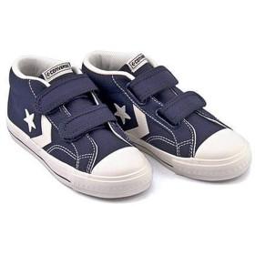 [コンバース] 女の子 男の子 キッズ 子供靴 ハイカット スニーカー キッズCX-PROSKV-2MID カジュアル 学校 KIDS CX-PRO SK V-2 MID 3CL555 ネイビー 20.0cm