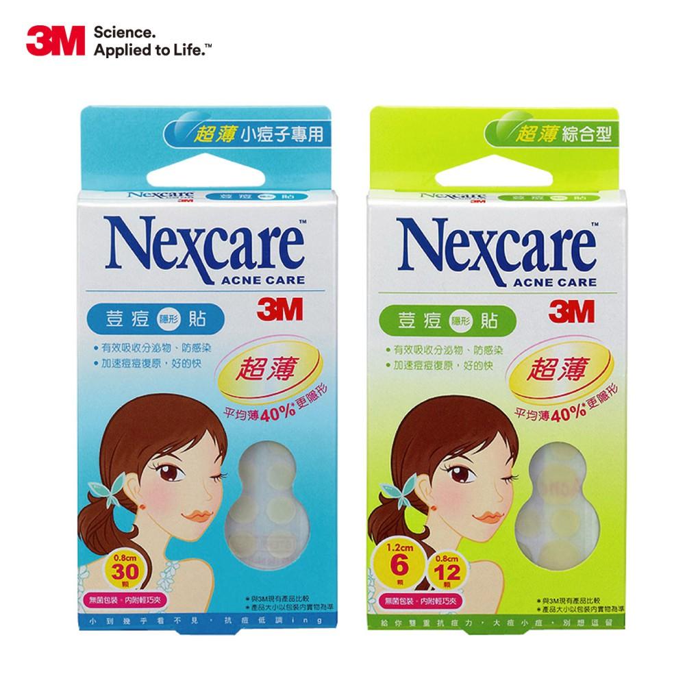 3M Nexcare 超薄荳痘隱形貼 (2款可選)