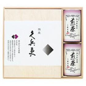 銀座久兵衛・放香堂 寿司海苔・銘茶詰合せ